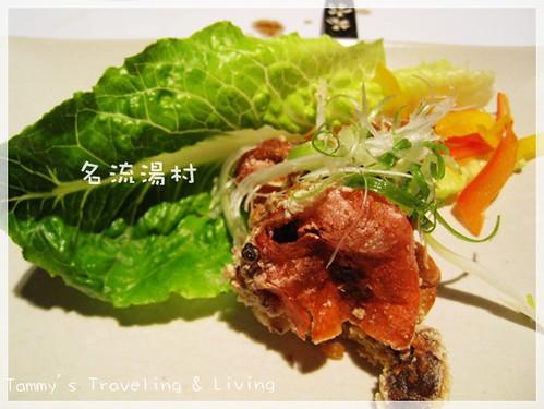 名流湯村懷石料理13