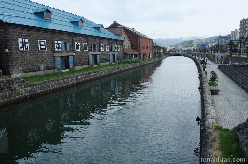 A Day in Otaru & Sapporo