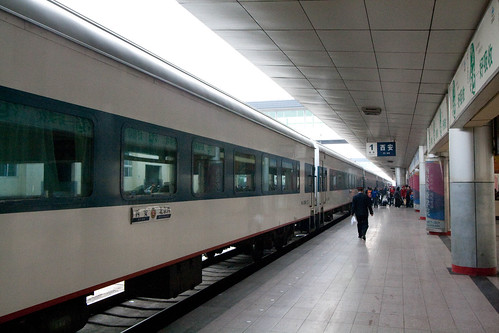 Overnight train to Xian