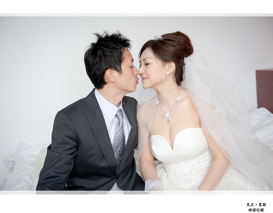 天立&惠琪_92