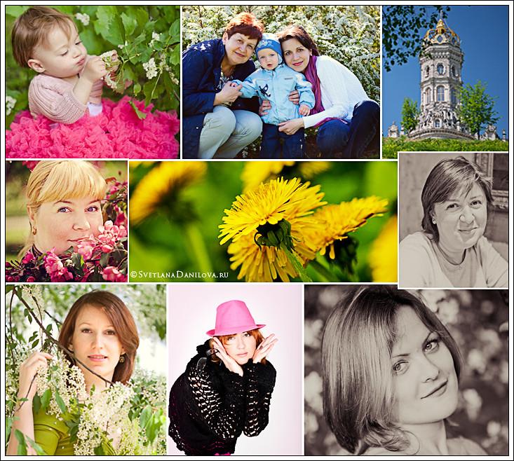 свадебный и семейный фотограф Светлана Данилова www.fotohappy.ru