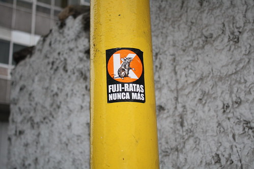Derogatory sticker on a lamp post