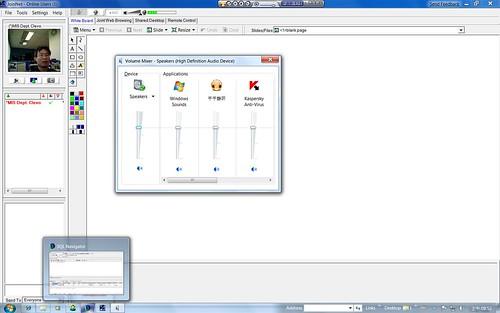 Windows 7 不同的應用程式分別調整不同音量  http://www.flickr.com/photos/anchime/3203016884/