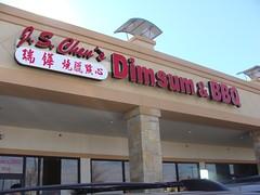 JS Chen's Dim Sum & BBQ