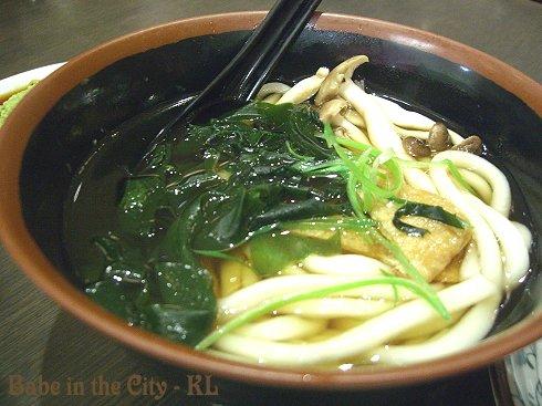 Kitsune Udon (Small RM6.80)