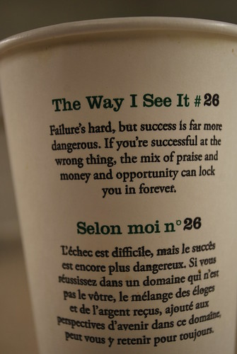 inspirational quotes about love. 3262466114 938eef389e I hate Starbucks but I love inspirational quotes