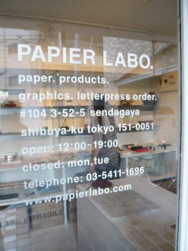 papier labo02