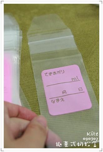 090307拋棄式奶粉盒7.jpg