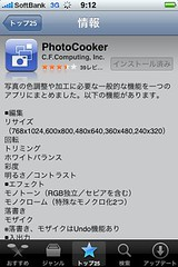 PhotoCooker