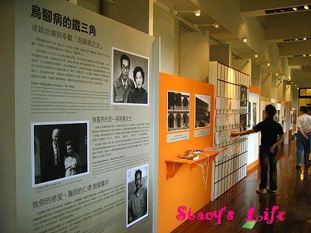 nEO_IMG_博物館三峽 156