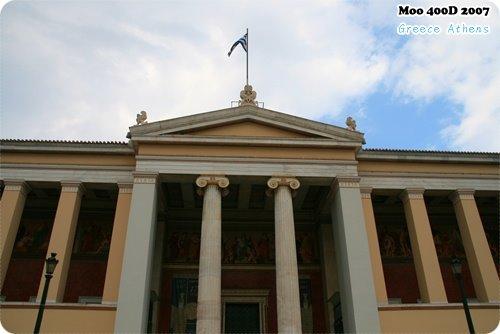 雅典學院 雅典大學 國立圖書館-5