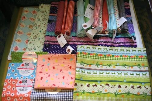 tecidos da Nippori