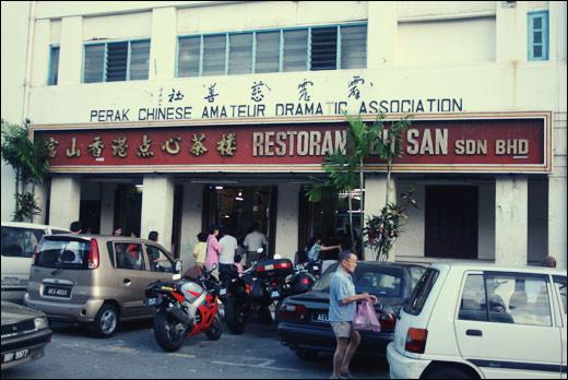 restoran-foh-san