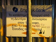 Reminds (Ezkerras) Tags: sign bank after riots burned decemberdays   emporiki
