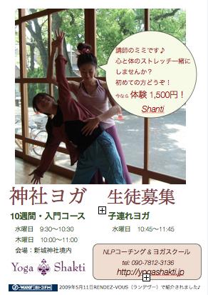 スクリーンショット(2010-05-12 9.13.43)