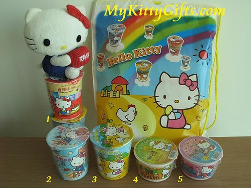 Hello Kitty Themed Package of Cup Noodles Sold in Hong Kong Brands & Products Expo 2008