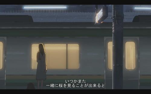 [Fansub][A<em>Chain</em>of<em>Short</em>Stories<em>about</em>Their<em>Distance][1080p][BluRay][x264</em>AC3][CE0D9ED7][15-01-42]
