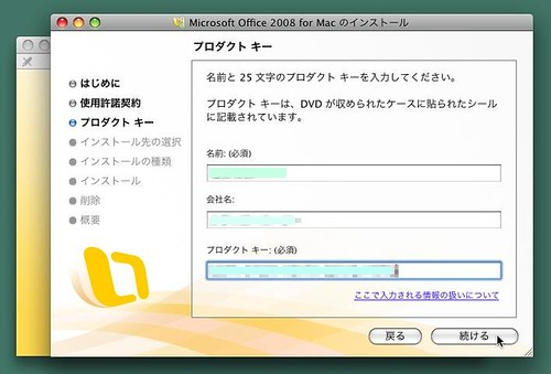 office_mac_006k