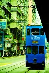 Hong Kong 2009 - Tram Trip (6)