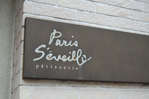 Patisserie Paris S'eveille