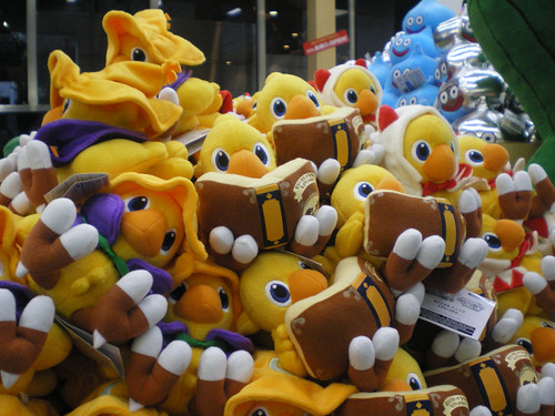 Peluches del Chocobo Tales