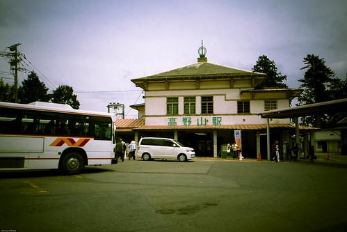 R0015062 : arrived at Koyasan :)