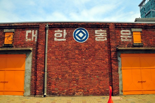 Korea Express Warehouse