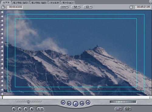Snapz Pro XScreenSnapz002