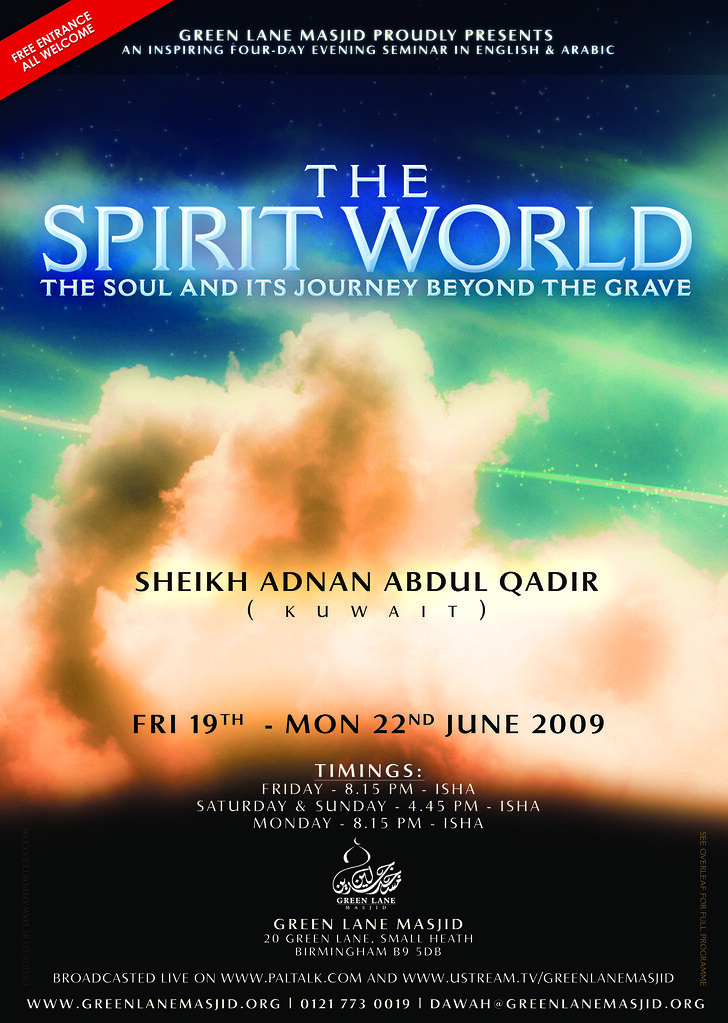 The World's most recently posted photos of dawahposters and events