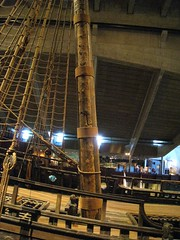Lower section of main mast