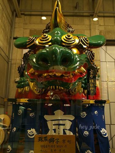 14座漂亮曳山吉祥物,小朋友快來看,叔叔是有研究過的 @ jude's walk @上海世博、M50創意園區、田子坊 :: 痞客邦 ::
