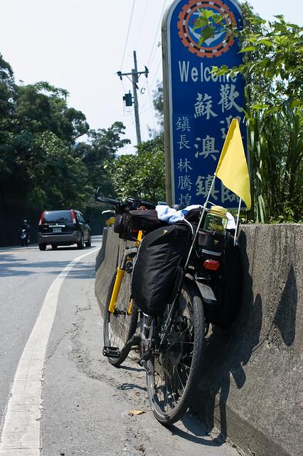 2009.05.30 單挑台灣 Day 8