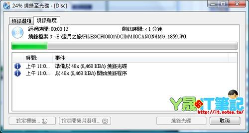 CDBurnerXP-10