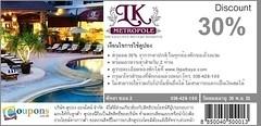 แอล เค เมโทรโพล LK Metropole, Pattaya ถนนพัทยา ชลบุรี มอบส่วนลด 30%