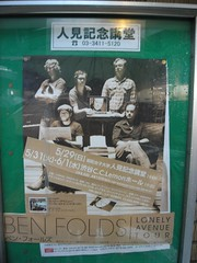 A poster of Ben Folds tour in Japan 2011