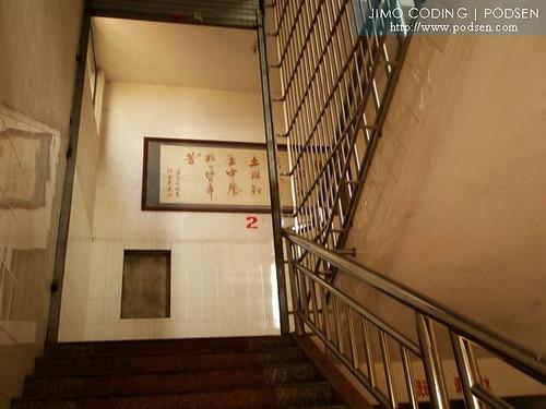 JIMO_CODING_PODSEN_高州中学_广东高州中学_高州中学饭堂楼梯
