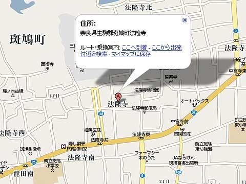 奈良県内の住みたい住所