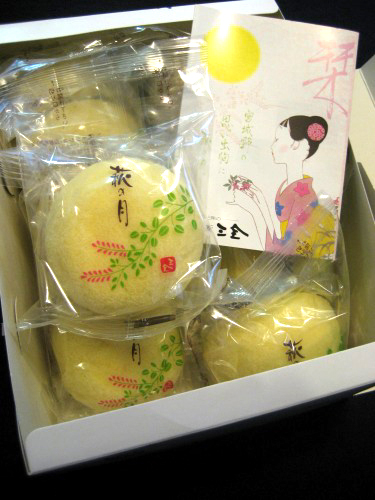 "Hagi no Tsuki""fluffy sponge cake filled with custard cream"