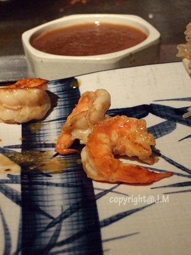 Shrimp Apetitzer