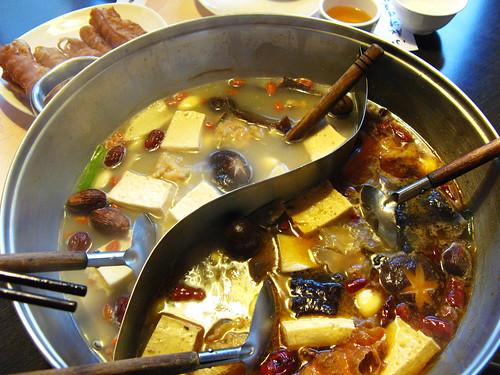 小肥牛蒙古鍋 鍋底