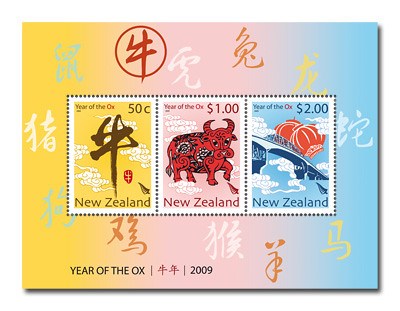 NZ Post Year of The Ox stamps