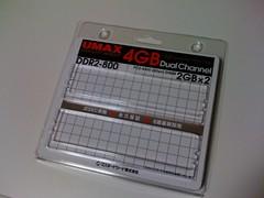 Memory UMAX 2GB*2