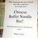 Noodle Bar_1