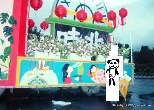 花車-不知所云@老照片80年代台北燈節