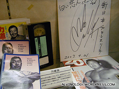 Autograph of a famous Japanese wrestler