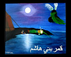 One of my paintings (Zahra786) Tags: painting oil shia abu imam hussain ashora  moharram safar        alabbas        alfadhl