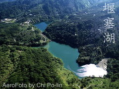九份二山堰塞湖CF016411 (從空中看台灣 Taiwan Aerial Imaging) Tags: taiwan aerial imaging 空中攝影、空照、空拍
