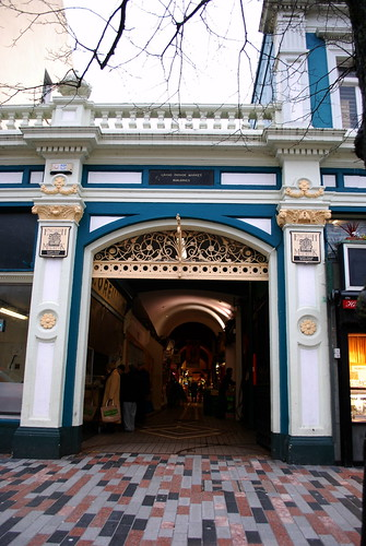 English Market, Cork, Jan 2009