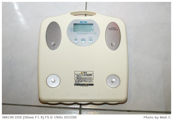 1213535420-精準肥肉量測器