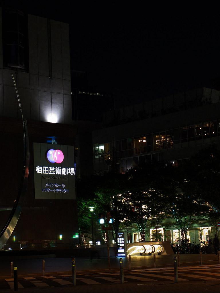 OSAKA UMEDA 茶屋町